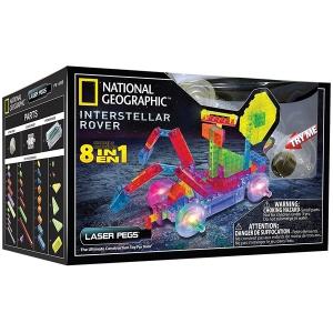 Laser Pegs: 8 in 1 Interstellar Rover Kit